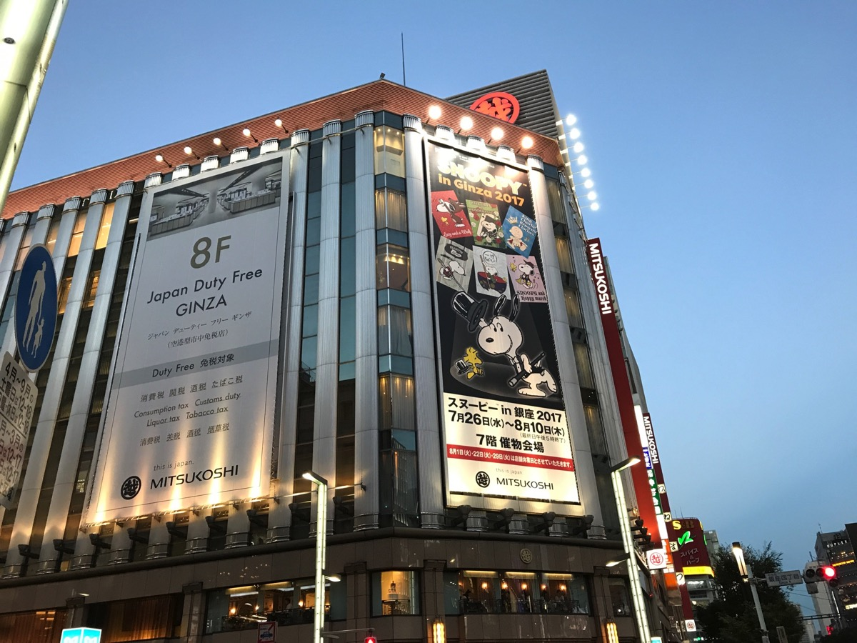 Ginza snoopy 1